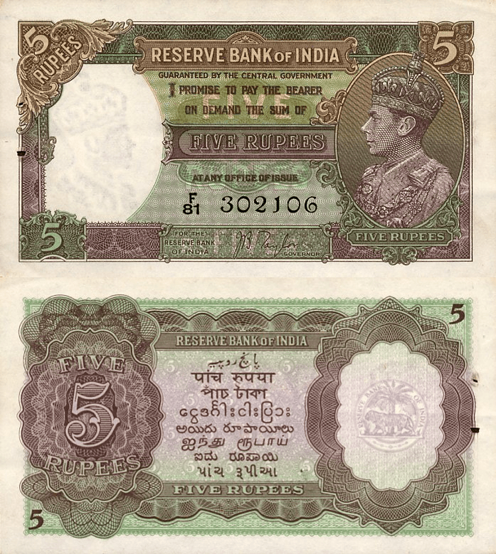 Source: Banknote World, Educational,  India 5 rupees, 1937 uncut sheet