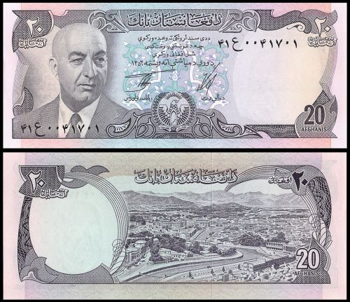 Afghanistan 20 Afghanis, 1973 featuring an image of Mohammed Daoud Khan on the front