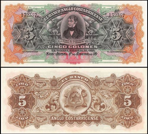 5 Colones, 1917 issued by - Banco Anglo Costarricense