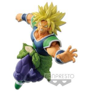 Figura Super Saiyan Broly Dragon Ball Z