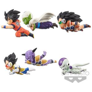 Dragon Ball Z The Historical Characters Vol. 1 WORLD COLLECTABLE FIGURE
