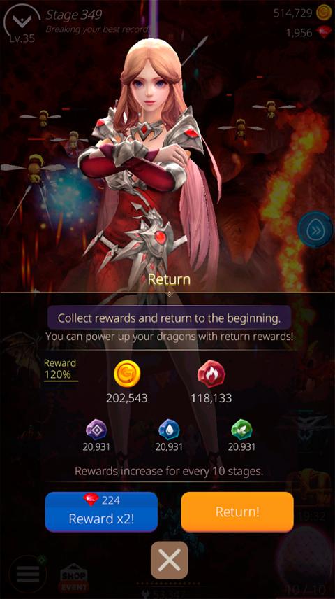 Dragon Sky rewards