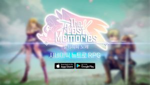 Portada del juego The Lost Memories Song of Valkyrie