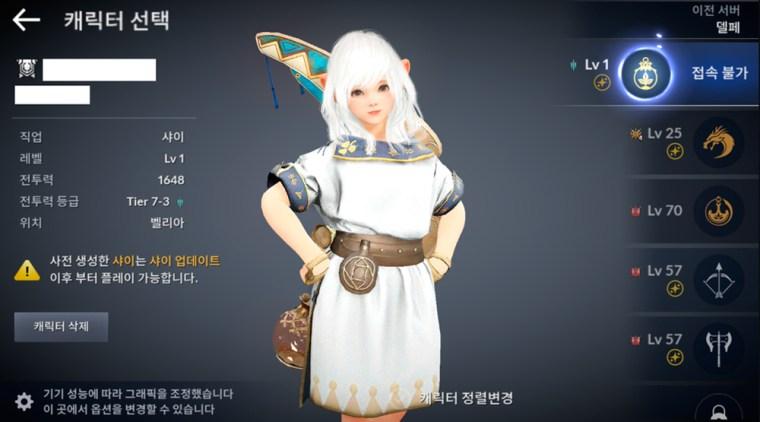 Nueva clase Shai en el juego Black Desert Mobile