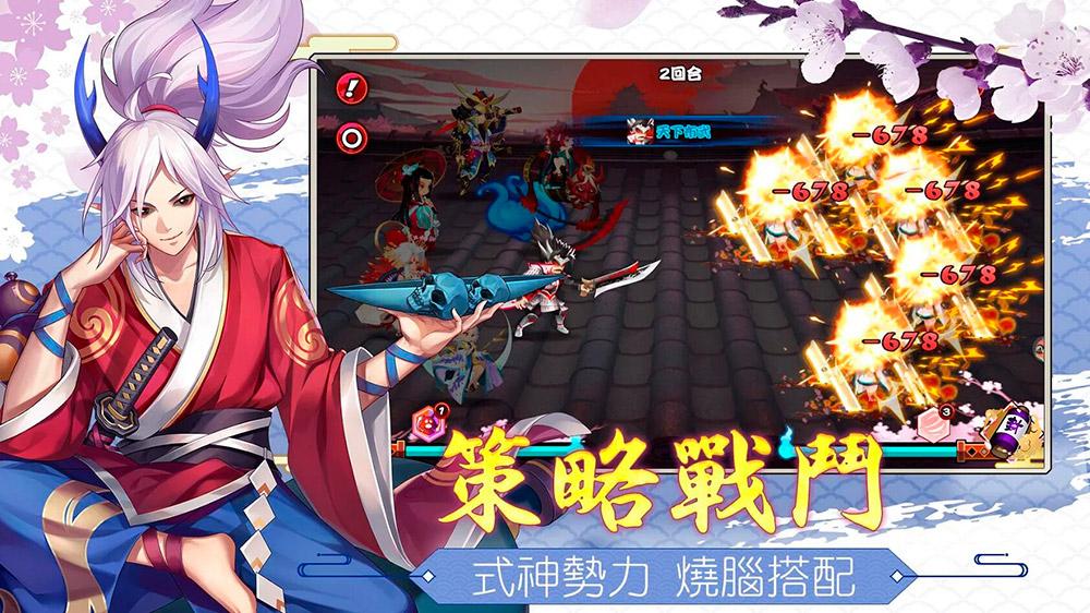 Batalla en el juego SenRan Sakura