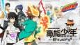 Katekyō Hitman Reborn juego basado en un popular anime