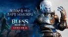 Se revelan mas detalles sobre el MMORPG Bless Mobile