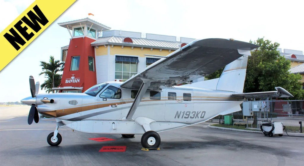 2016 Quest Kodiak 193 for sale