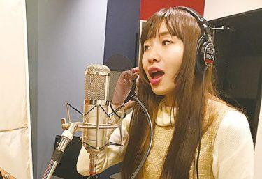 Shiki Saaya Recording