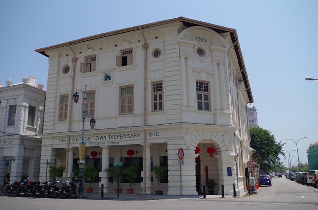 Quartier Colonial Penang