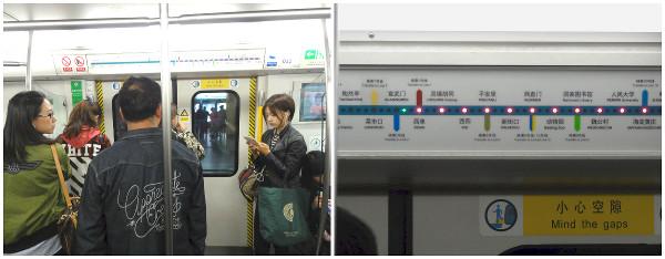metro-pekin-blog-bar-a-voyages