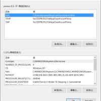 ConEmuとWin32-OpenSSH
