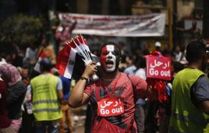 Egyptian protesters out in full force.