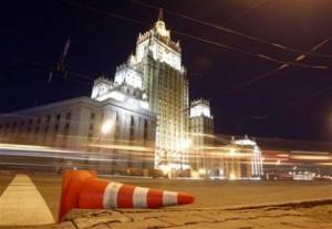 A general view shows the headquarters of the Foreign Ministry of Russia in Moscow