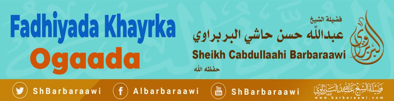 Fadhiyada Khayrka Ogaada