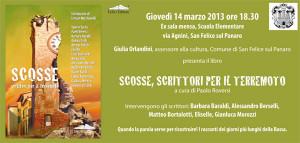invito_scosse_sanfelice