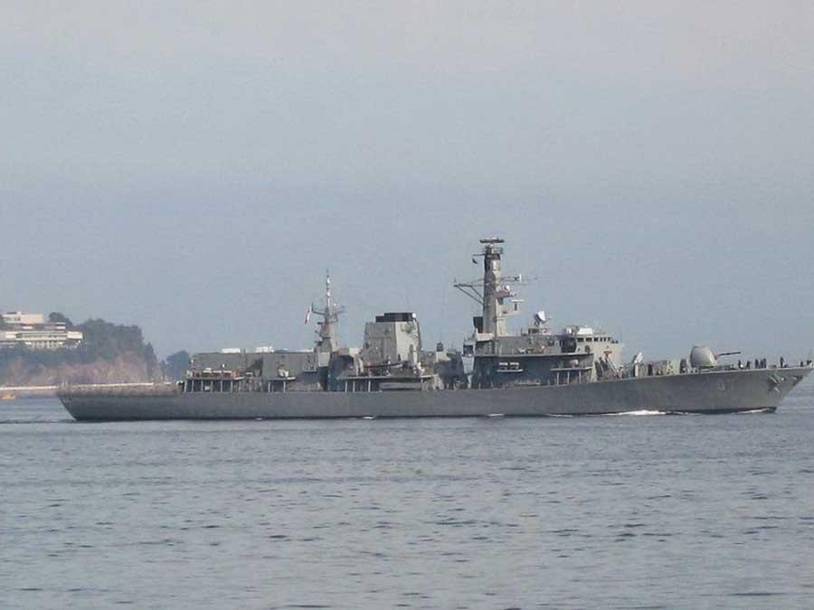Crucero Almirante Lynch de la Marina de Chile