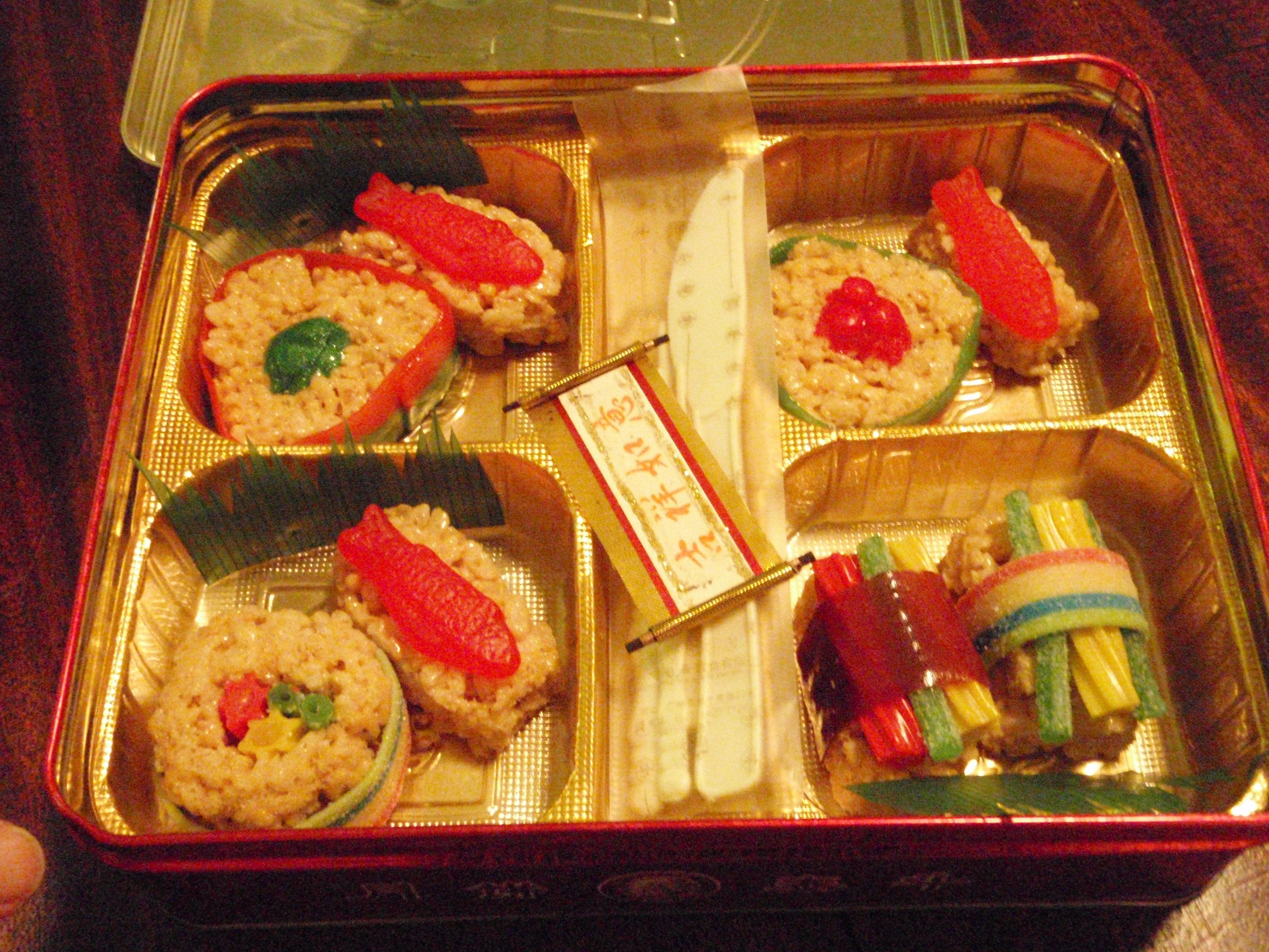 Asian Edible Gifts