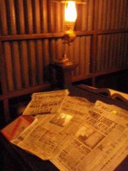 reading room_small