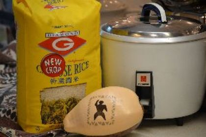 Calrose rice and our rice cooker_small