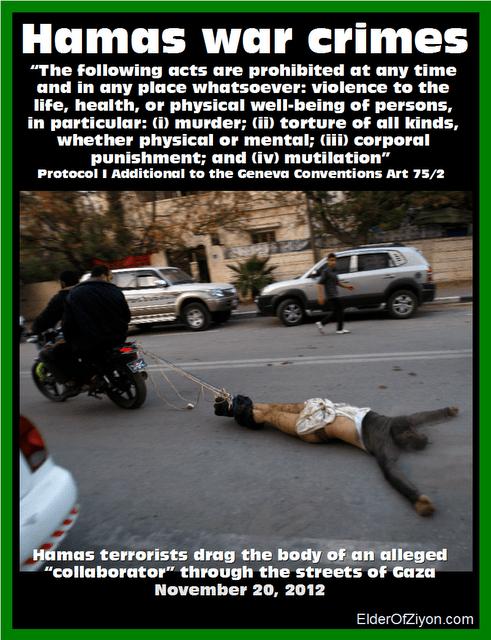 hamas war crimes 5