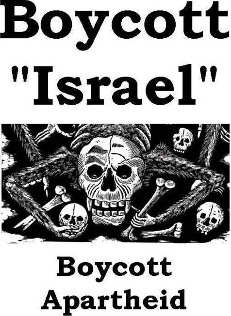 BoycottIsrael1