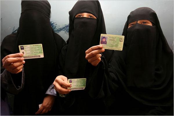 Burka ID