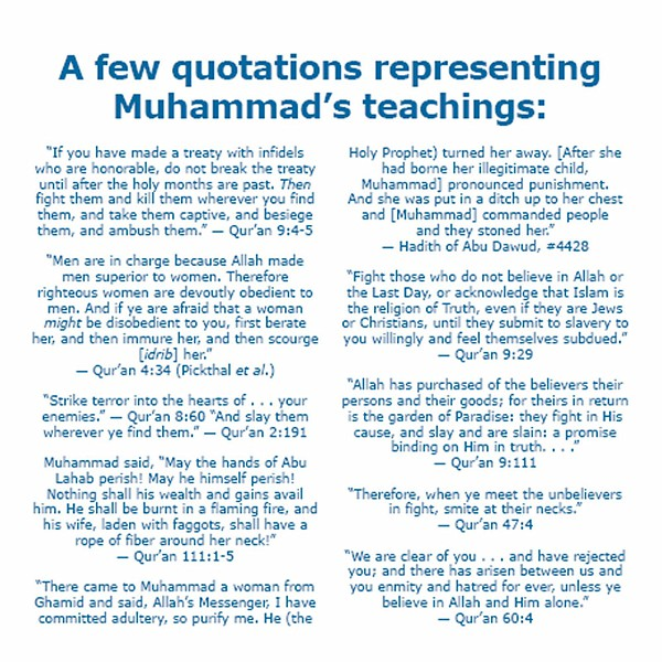 QuranQuotesvi-vi