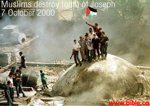 bible-archeology-shechem-josephs-tomb-destroyed-by-muslims-7-october-2000