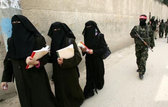 Gaa female university students now