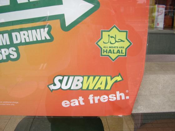 subway_halal_1