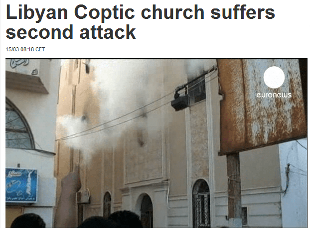 Egyptian Coptic Church that was set on fire in Benghazi few days ago. Unknown assailants set fire to the Coptic church in the eastern Libyan city of Benghazi on Thursday, witnesses said, it is the second attack on the building in weeks.