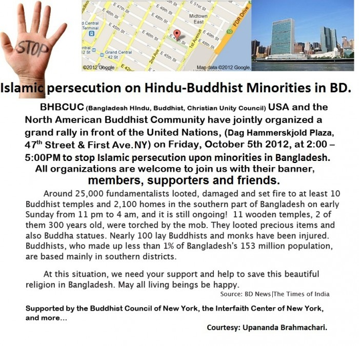 protest-persecution-upon-bd-minorities-f-e1364694266976