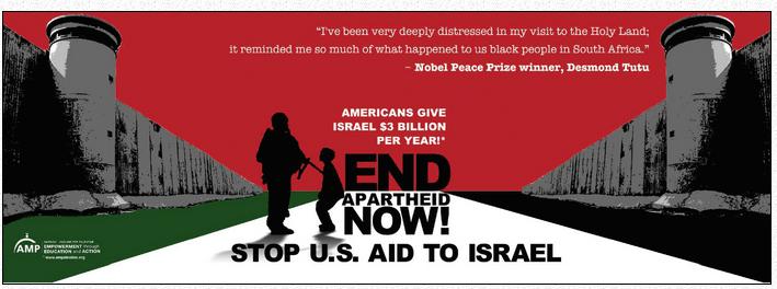 One of the anti-Israel' apartheid billboards running in major US cities
