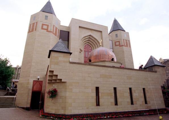Ediinburgh Mosque