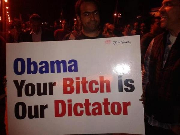 Obama-your-bitch-is-our-dictator