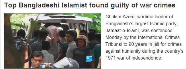bangladeshi-muslim-spiritual-leader-guilty-of-genocide-16.7.2013