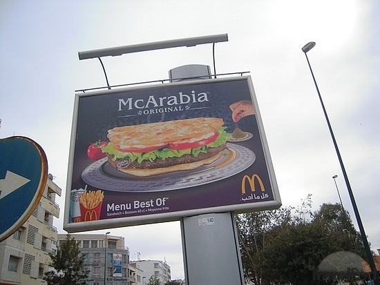 mcdonalds-advertising-their-arabic-heritage-rabat
