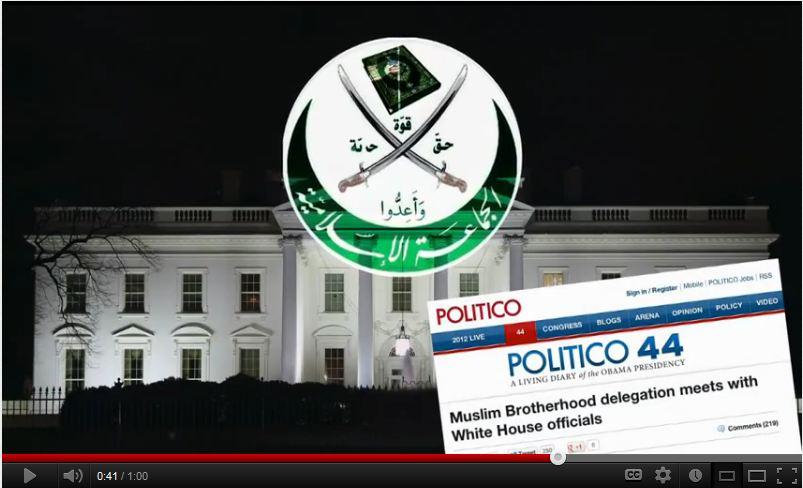 Muslim-Brotherhood-White-House-Obama-Morsi