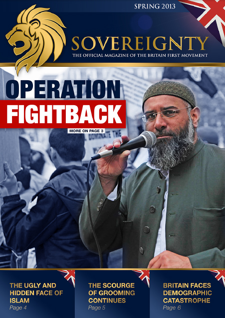 sovereignty-spring-2013
