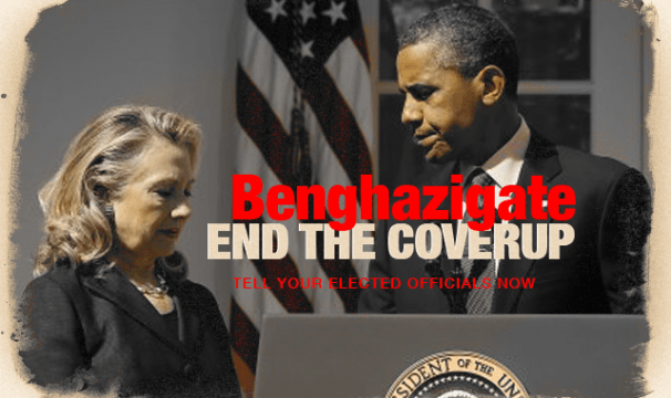 endthecoverup