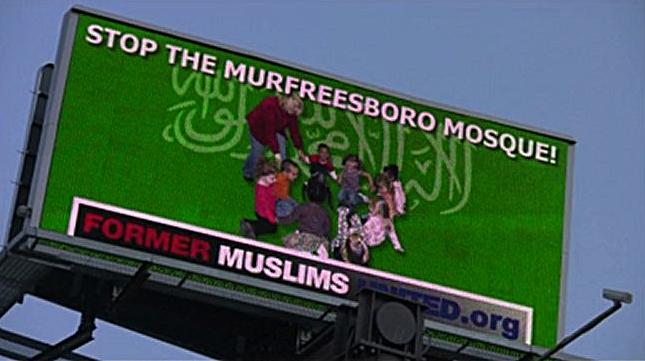 murfreesboro-mosque