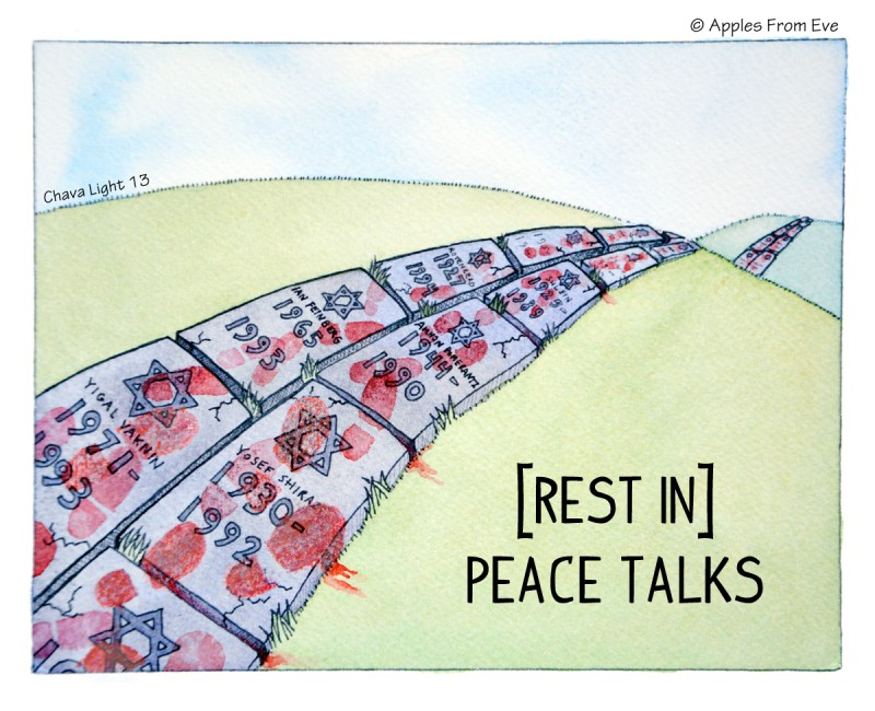 rest-in-peace-talks-e1383194541191