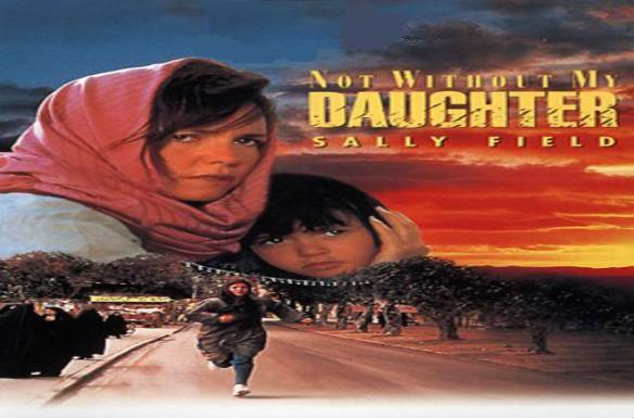 NotWithoutMyDaughter_DVD