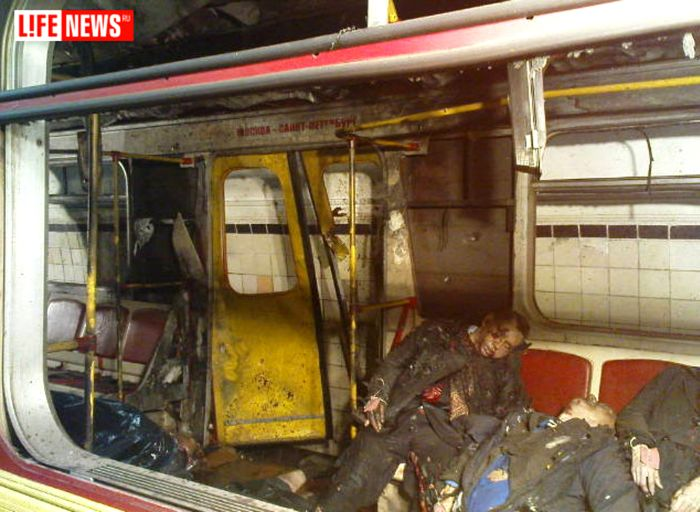 Two Muslim female suicide bombers blew themselves up on crowded metro trains in the Russian capital Moscow killing 37 people and injuring 70.