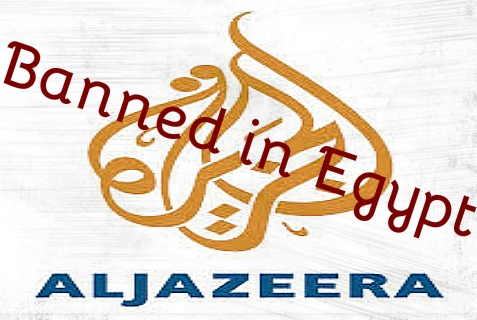 Al-JazbannedinEgypt.jpg