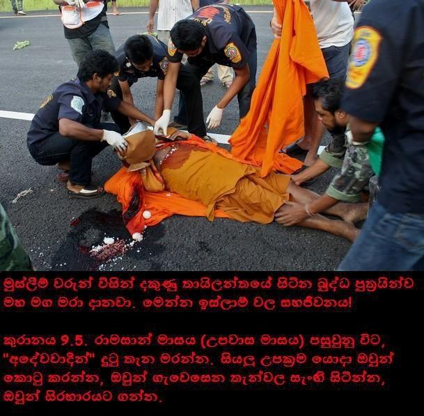 Bangaladeshprotest3
