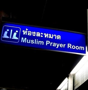 muslim-prayer-room2-293x300