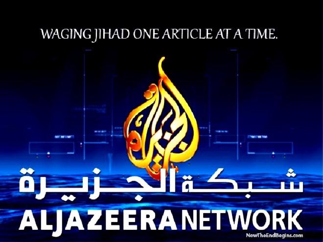 ¿Será la Hermandad Musulmana apoyo de Al-Jazeera con sede en Qatar pronto será prohibido en Arabia Saudí, ya que ha estado en Egipto?
