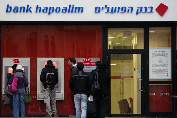 bank-hapoalim
